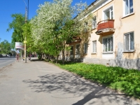 neighbour house: st. Krasnoflotsev, house 27. Apartment house