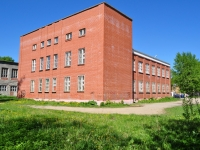 叶卡捷琳堡市, 学校 №107, Krasnoflotsev st, 房屋 28А