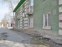 Yekaterinburg, Krasnoflotsev st, house 28. Apartment house