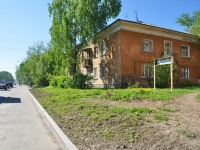 neighbour house: st. Krasnoflotsev, house 29. Apartment house