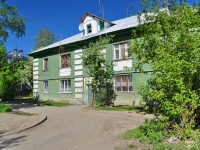 neighbour house: st. Krasnoflotsev, house 30А. Apartment house