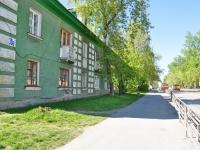 叶卡捷琳堡市, Krasnoflotsev st, 房屋 30А. 公寓楼