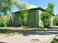 Yekaterinburg, Krasnoflotsev st, house 30А. Apartment house