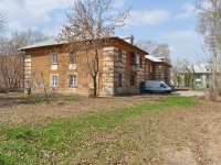 neighbour house: st. Krasnoflotsev, house 30Б. Apartment house