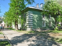 neighbour house: st. Krasnoflotsev, house 30. Apartment house