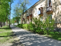 neighbour house: st. Krasnoflotsev, house 33. Apartment house