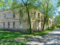 Yekaterinburg, Krasnoflotsev st, house 33. Apartment house