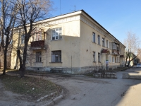 neighbour house: st. Krasnoflotsev, house 34. Apartment house