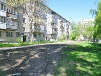 叶卡捷琳堡市, Krasnoflotsev st, 房屋 39А. 公寓楼