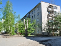 neighbour house: st. Krasnoflotsev, house 39А. Apartment house