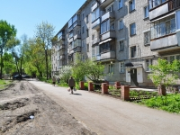 Yekaterinburg, Krasnoflotsev st, house 39А. Apartment house