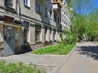 Yekaterinburg, Krasnoflotsev st, house 39. Apartment house