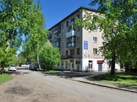 neighbour house: st. Krasnoflotsev, house 39. Apartment house