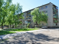 Yekaterinburg, Krasnoflotsev st, house 43. Apartment house