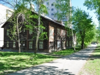 Yekaterinburg, Krasnoflotsev st, house 45. Apartment house