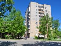 Екатеринбург, улица Краснофлотцев, дом 47. многоквартирный дом