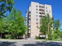 Yekaterinburg, Krasnoflotsev st, house 47. Apartment house