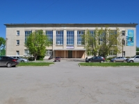 neighbour house: st. Krasnoflotsev, house 48. sports school ДЮСШ по велоспорту