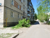 Yekaterinburg, Krasnoflotsev st, house 49. Apartment house
