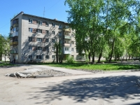 neighbour house: st. Krasnoflotsev, house 49. Apartment house