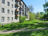 叶卡捷琳堡市, Krasnoflotsev st, 房屋 53А. 公寓楼