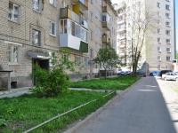 Екатеринбург, улица Краснофлотцев, дом 53Б. многоквартирный дом