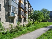 Yekaterinburg, Krasnoflotsev st, house 53Б. Apartment house