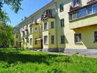 neighbour house: st. Krasnoflotsev, house 61. Apartment house