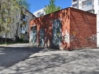 叶卡捷琳堡市, Krasnoflotsev st,
