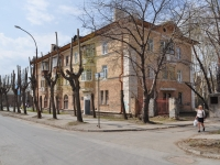 Yekaterinburg, Starykh Bolshevikov str, house 8. Apartment house