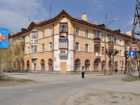 neighbour house: str. Starykh Bolshevikov, house 8. Apartment house
