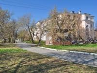 Екатеринбург, больница №23, улица Старых Большевиков, дом 9