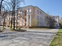 叶卡捷琳堡市, 医院 №23, Starykh Bolshevikov str, 房屋 9