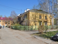 neighbour house: str. Starykh Bolshevikov, house 13. Apartment house