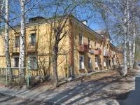 Екатеринбург, улица Старых Большевиков, дом 13. многоквартирный дом
