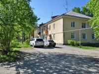 neighbour house: str. Starykh Bolshevikov, house 14А. Apartment house