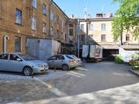 Yekaterinburg, Starykh Bolshevikov str, house 14. Apartment house