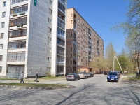 neighbour house: str. Starykh Bolshevikov, house 15. Apartment house