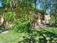 叶卡捷琳堡市, Starykh Bolshevikov str, 房屋 16А. 公寓楼