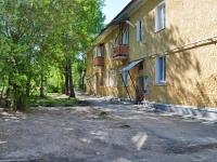 Yekaterinburg, Starykh Bolshevikov str, house 16А. Apartment house