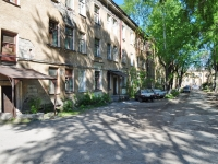 Yekaterinburg, Starykh Bolshevikov str, house 16. Apartment house