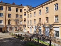 neighbour house: str. Starykh Bolshevikov, house 18. hostel ООО Стройтехэксплуатация, №3