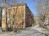 叶卡捷琳堡市, Starykh Bolshevikov str, 房屋 19А. 公寓楼