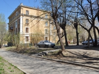 Yekaterinburg, Starykh Bolshevikov str, house 21. Apartment house