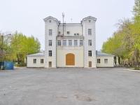 """Yekaterinburg, community center """"Эльмаш"""", Starykh Bolshevikov str, house 22"""