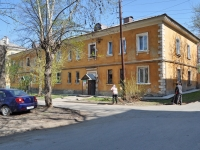 neighbour house: str. Starykh Bolshevikov, house 23. Apartment house