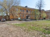 叶卡捷琳堡市, Starykh Bolshevikov str, 房屋 23. 公寓楼