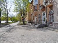 Yekaterinburg, Starykh Bolshevikov str, house 29. Apartment house