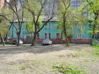 neighbour house: str. Starykh Bolshevikov, house 31Б. Apartment house