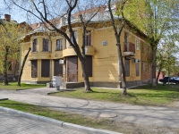 neighbour house: str. Starykh Bolshevikov, house 33. Apartment house